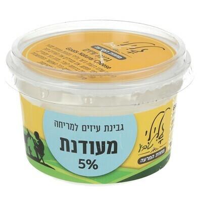 גבינת עיזים מעודנת 5% 200 גר