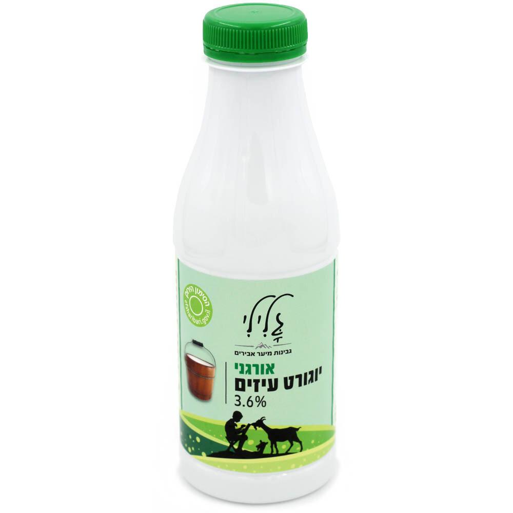 יוגורט עיזים 1/2 ליטר אורגני