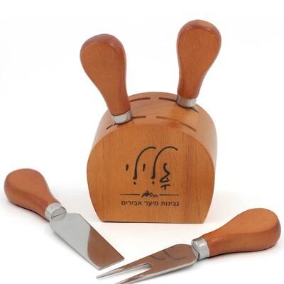 סט סכינים מהודר ייחודי לגבינות