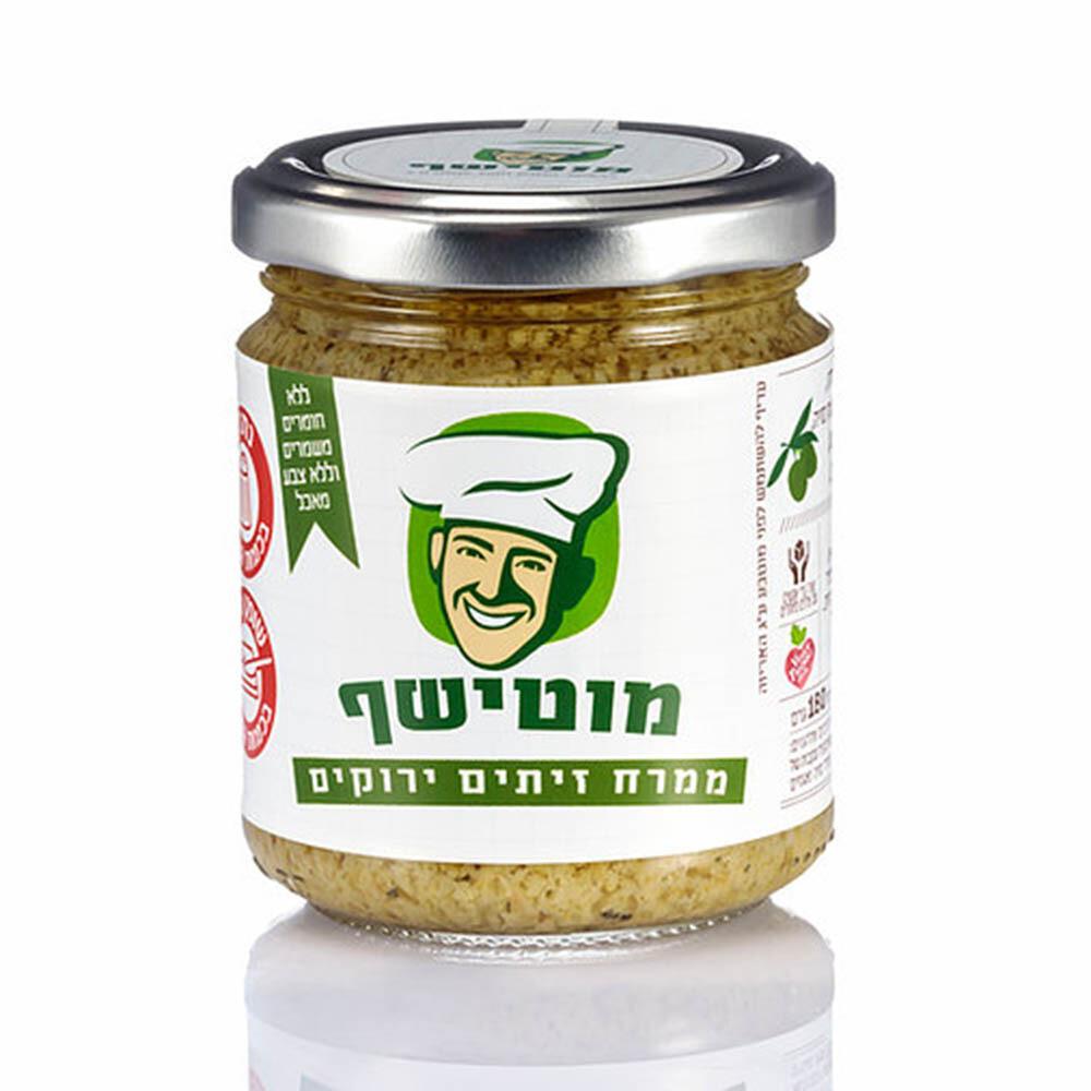 ממרח זיתים ירוקים - מוטי שף