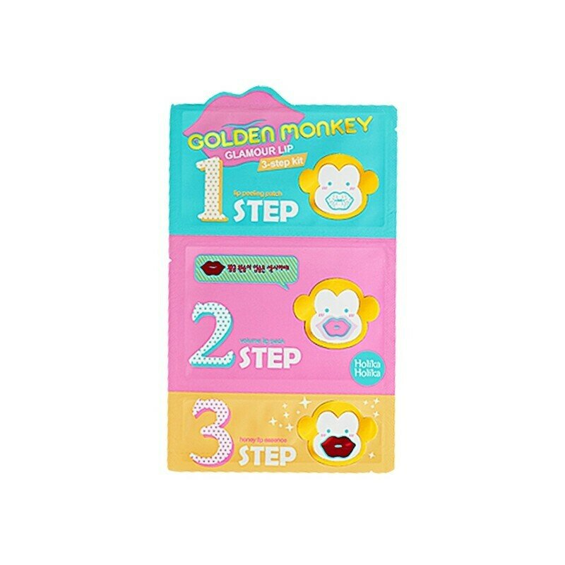 Трехступенчатый набор для ухода за губами HOLIKA HOLIKA Golden Monkey Glamour Lip 3-Step Kit