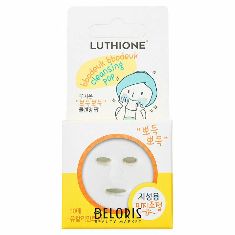 Luthione Мягкая пенка-таблетка для умывания жирной кожи 10шт