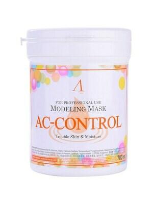 Альгинатная маска против акне ANSKIN AC Control Modeling Mask