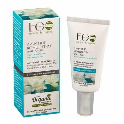 EO laboratorie Лифтинг-концентрат для лица Экстрем увлажнение с гиалуроновой кислотой 30 мл