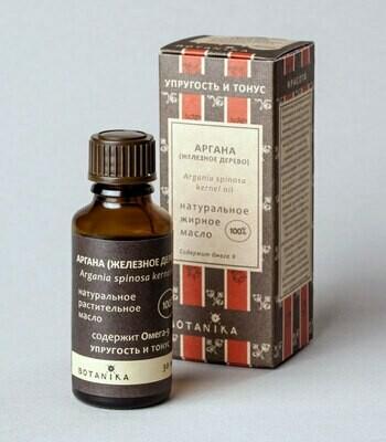 BOTANIKA Натуральное растительное масло Аргана (железное дерево)