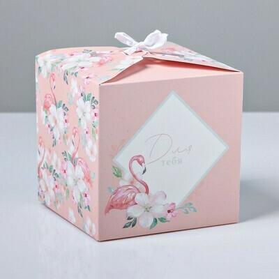 Коробка подарочная Для тебя