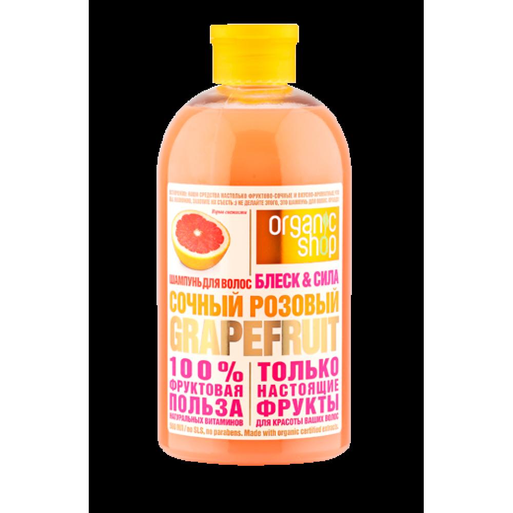 ORGANIC SHOP  Шампунь для волос Розовый грейпфрут,500 мл