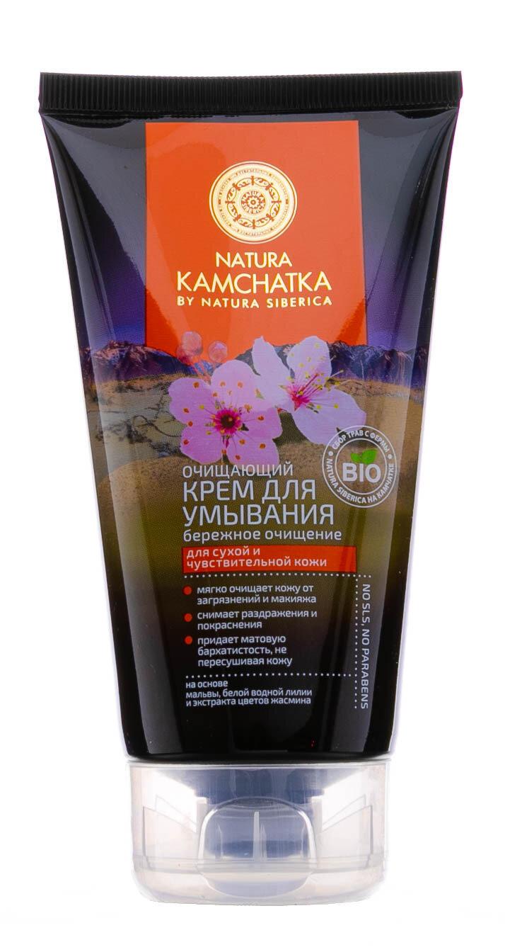 NATURA SIBERICA K Крем очищающий для умывания Бережное очищение,150 мл