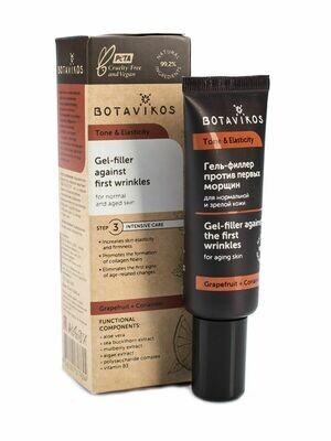BOTANIKA Гель-филлер против первых морщин для нормальной и зрелой кожи