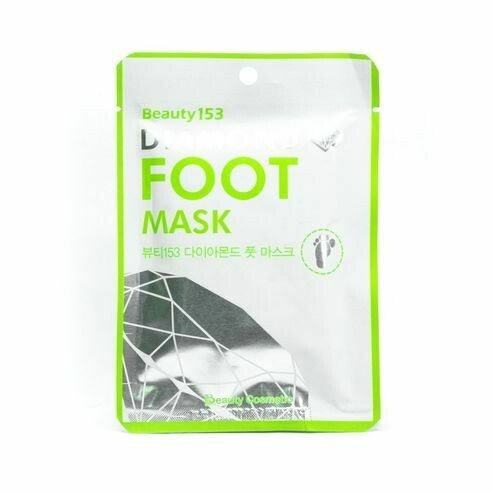 БГР Маска для ног Beauty153 Diamond Foot Mask 13гр*2