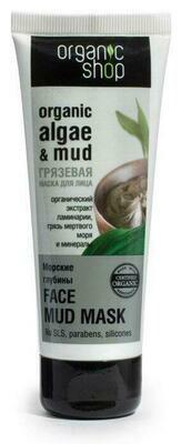 Organic Shop Грязевая маска для лица 'Морские глубины', 75 мл