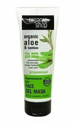 Organic Shop гель-маска Мадагаскарское алоэ увлажняющая