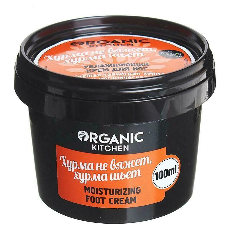 Крем для ног Organic Kitchen 'Хурма не вяжет, хурма шьёт'