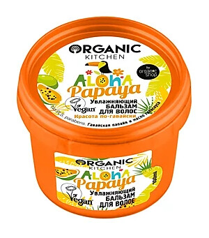 ORGANIC KITCHEN Бальзам для волос Увлажняющий Aloha papaya 100мл
