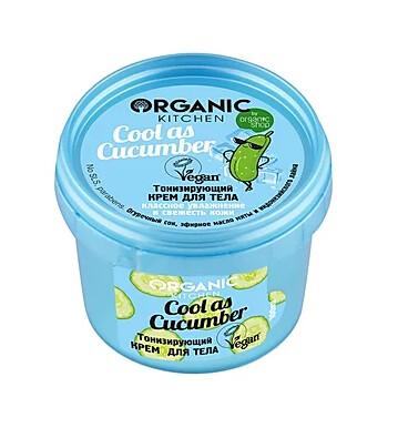 Organic Kitchen Крем для тела Тонизирующий. Cool as cucumber 100мл