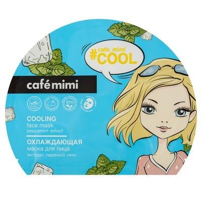 Кafe Мimi Маска для лица тканевая Охлаждающая Cool 22г
