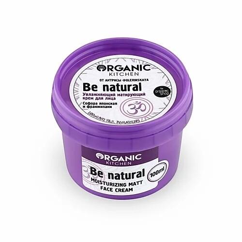 "Крем для лица увлажняющий, матирующий ""Be natural"" от актрисы @оlerinskaya 100мл Organic Kitchen"