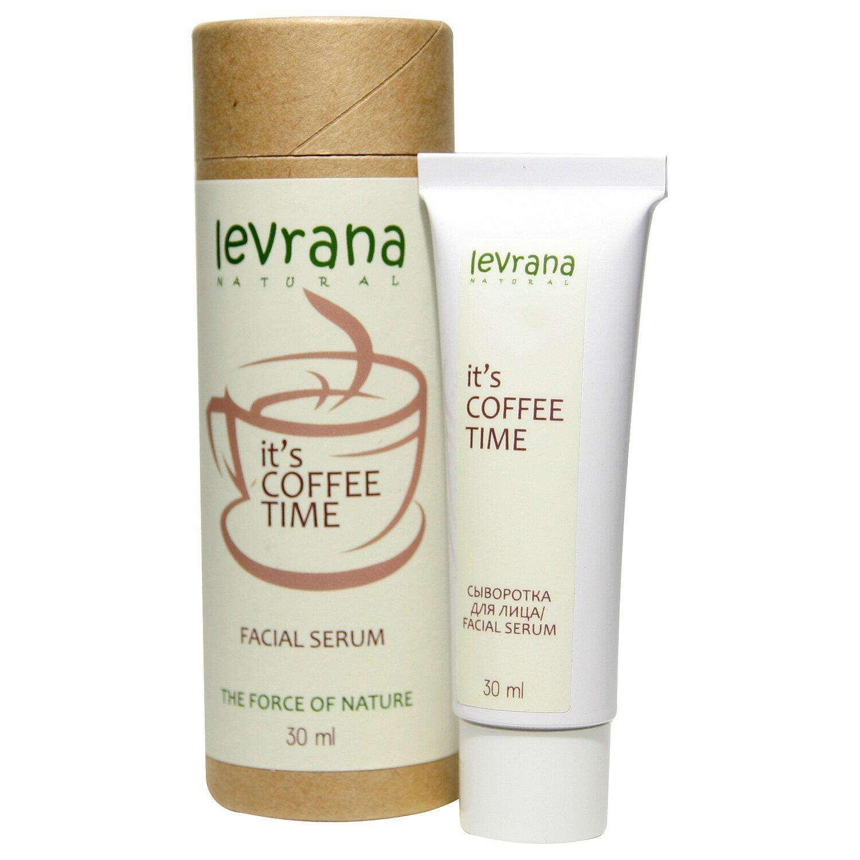 "LEVRANA Сыворотка для лица ""it`s coffee time"" с кофеином, 30мл"
