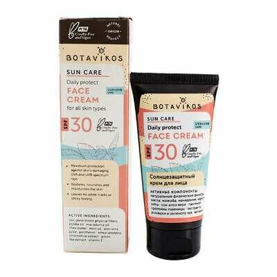 Солнцезащитный крем для лица spf 30 Sun Care 50 мл