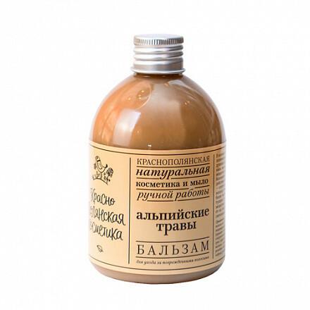 Краснополянская косметика Бальзам для волос Альпийские травы 250 мл.