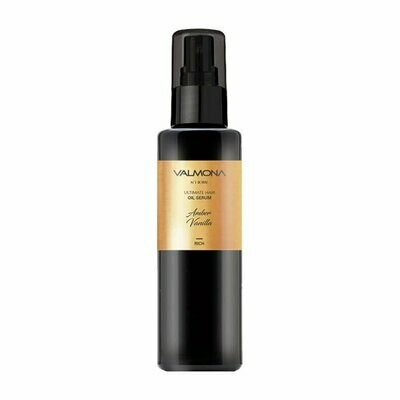 Сыворотка для волос Evas Valmona Ultimate Hair Oil Serum Amber Vanilla