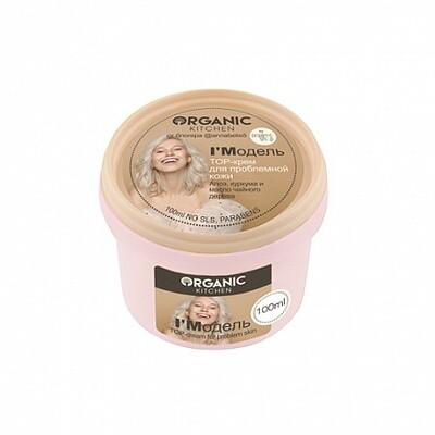 TOP-крем для проблемной кожи I'moдель от @annabelis5 100мл Organic Kitchen