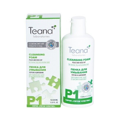 TEANA «P1» Мицеллярная очищающая пенка для нормальной, сухой и чувствительной кожи (Персик и шиповник)
