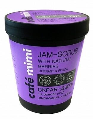 Cafe Mimi Скраб-Джем на основе ягод Смородина и Фейхоа
