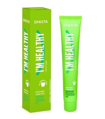 Spasta Натуральная зубная паста I AM HEALTHY Профилактика болезни десен и комплексный уход 90 мл