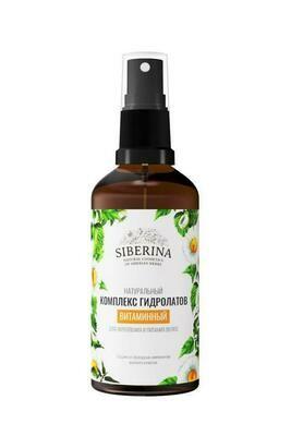 Siberina Комплекс гидролатов «Витаминный для укрепления и питания волос» 100 мл