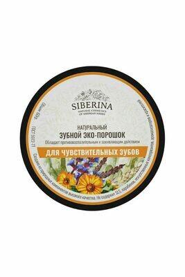 Siberina Зубной эко-порошок