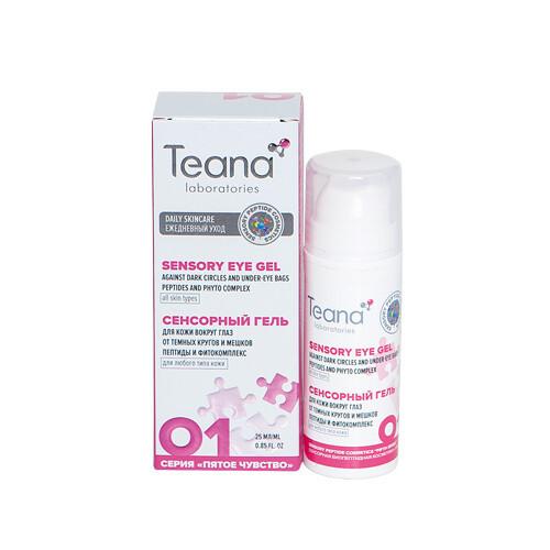 TEANA «O1» Гель для кожи вокруг глаз от темных кругов и мешков