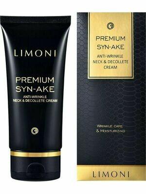 Limoni Крем антивозрастной со змеиным ядом для шеи и декольте / Premium Syn-Ake Anti-Wrinkle Neck & Decolte Cream 75 мл