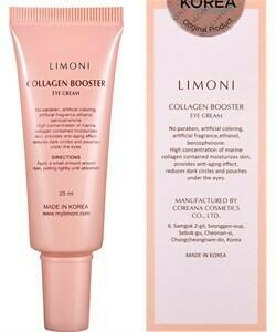 Limoni Collagen Booster Lifting Eye Cream Лифтинг-крем для век укрепляющий с коллагеном
