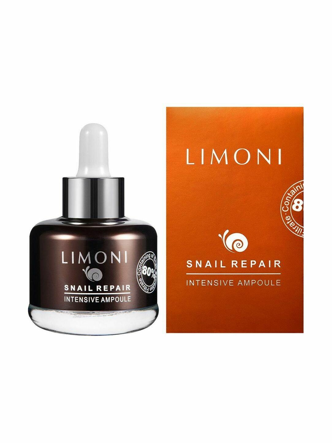 Limoni Сыворотка восстанавливающая с экстрактом секреции улитки для лица / REPAIR INTENSIVE AMPOULE 25 мл