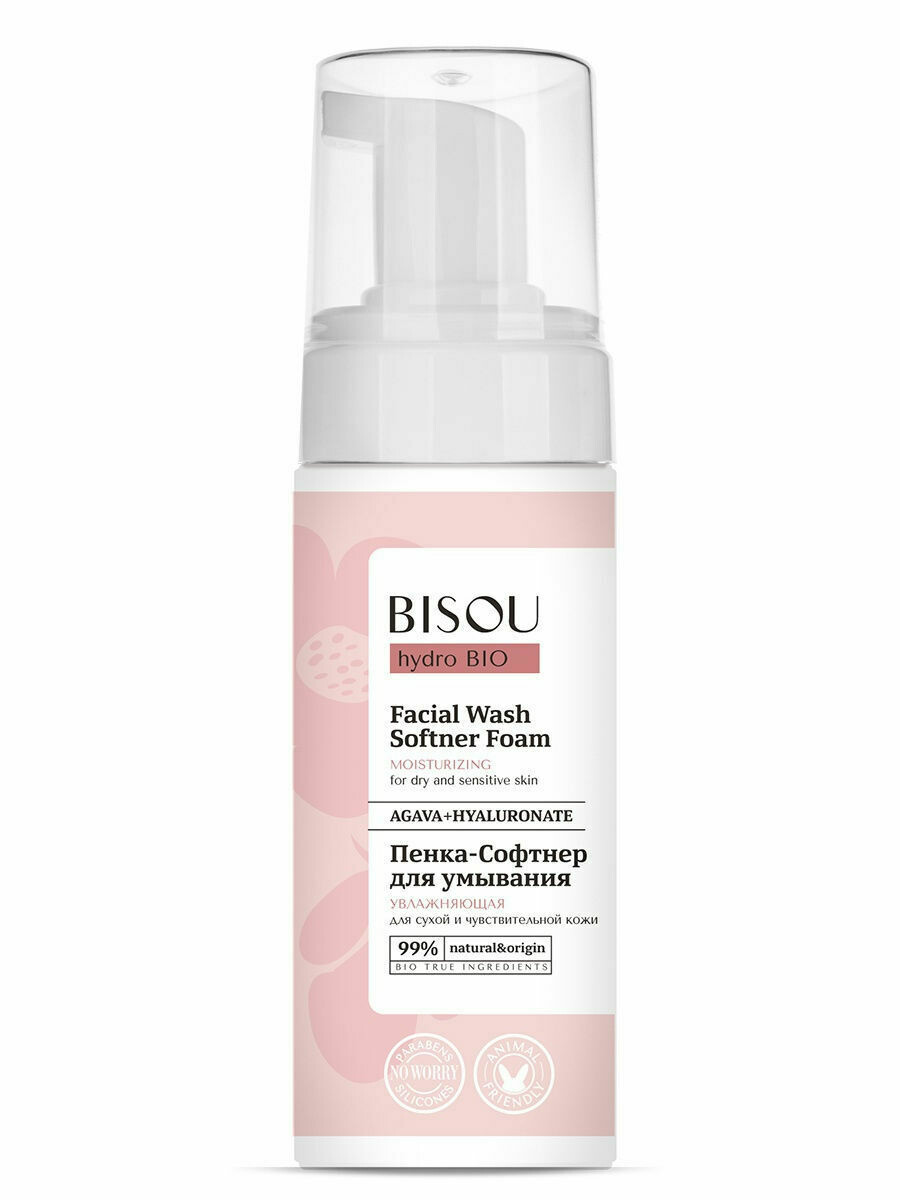 BISOU Пенка-софтнер для умывания увлажняющая для сухой и чувствительной кожи, 150 мл