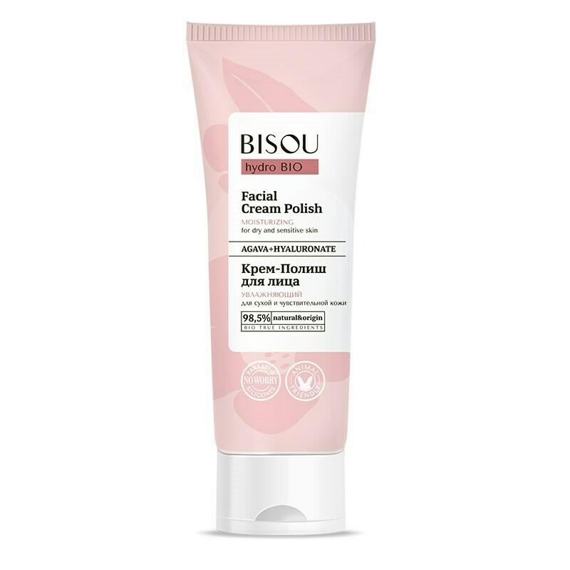 BISOU Крем-Полиш для лица увлажняющий для сухой и чувствительной кожи 110 мл.