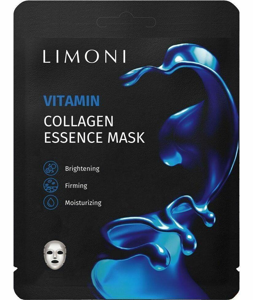 LIMONI Маска для лица витаминизирующая с коллагеном Vitamin Collagen Essence Mask 23гр
