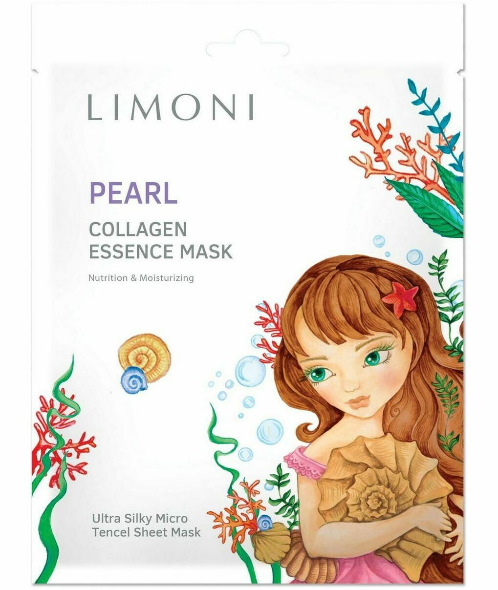 LIMONI Маска для лица с жемчужной пудрой и коллагеном Pearl Collagen Essence Mask 25гр