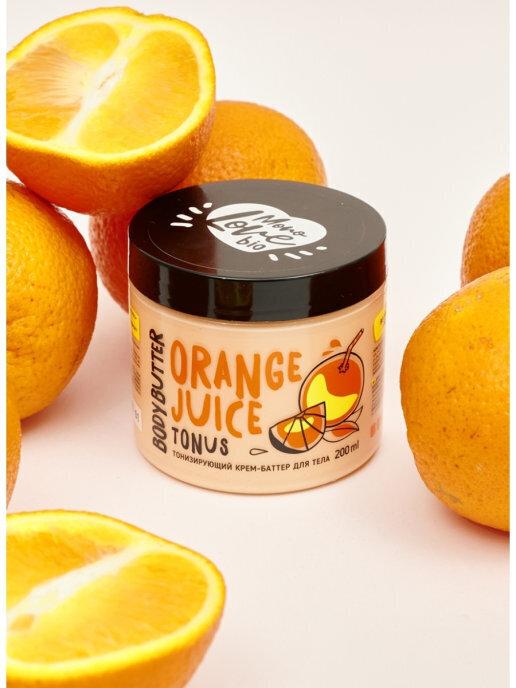 BISOU Крем-Баттер для тела Тонизирующий (апельсин), 200 мл