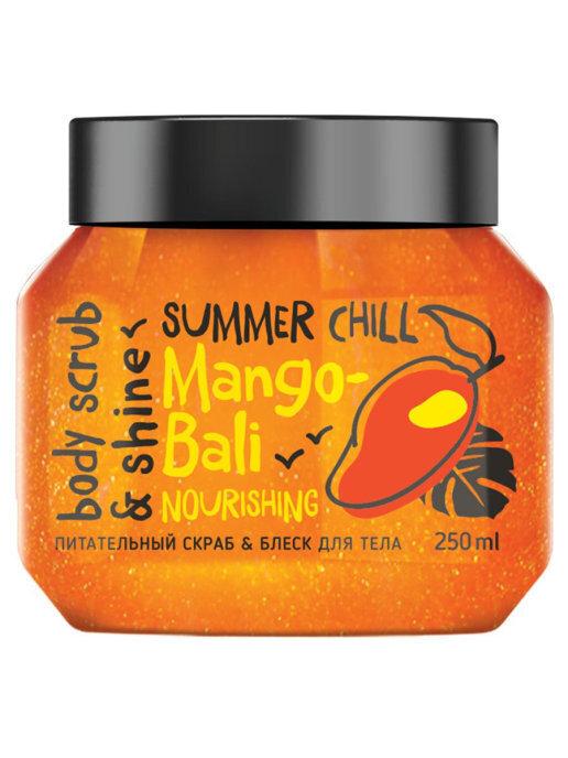 BISOU Питательный скраб-блеск для тела Mango-Bali, 250 мл
