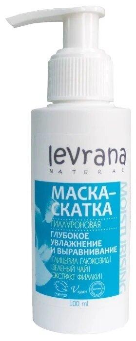 Levrana Маска-скатка гиалуроновая, 100 мл