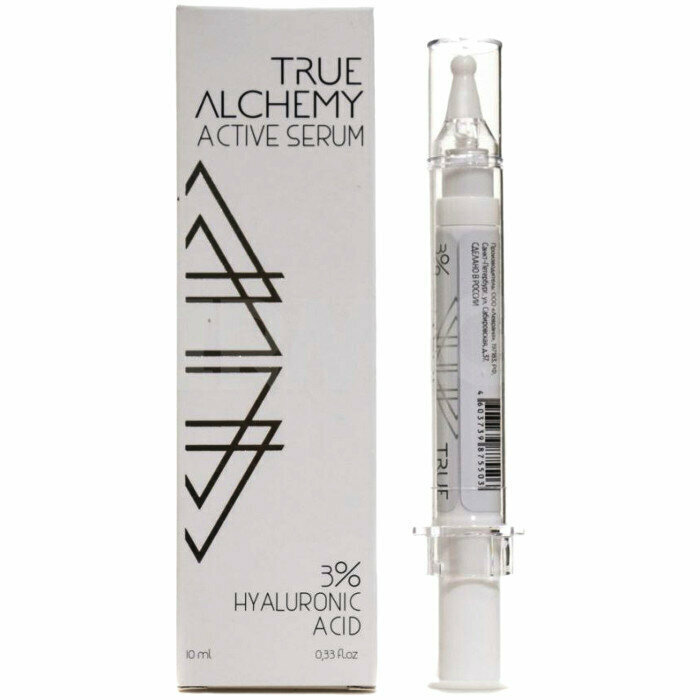 LEVRANA Сыворотка для лица  Hyaluronic Acid 3% 10мл