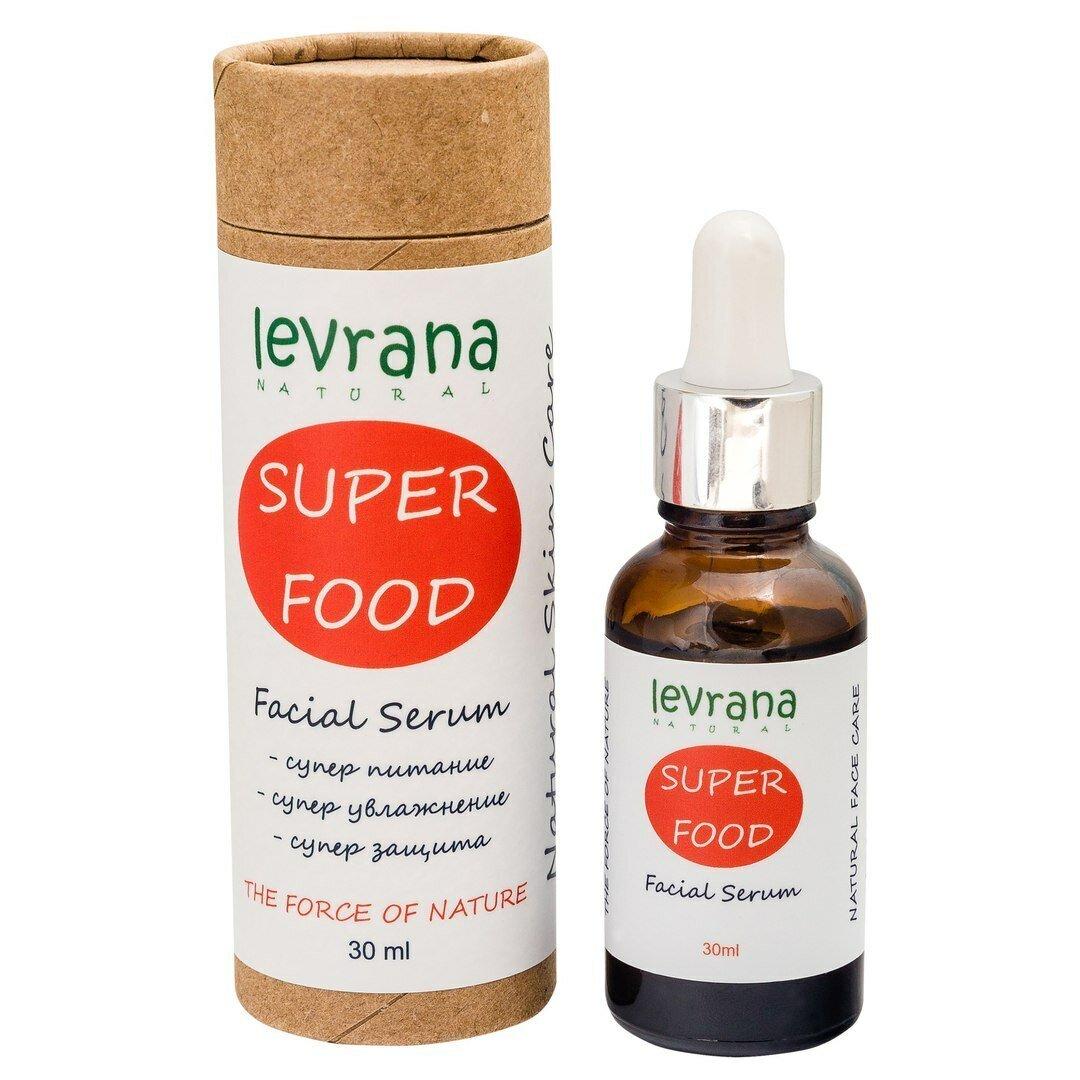 LEVRANA Сыворотка для лица «SUPER FOOD»