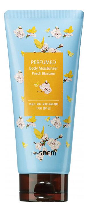 Perfumed B Лосьон для тела Perfumed Body Moisturizer -Mandarin- 200мл