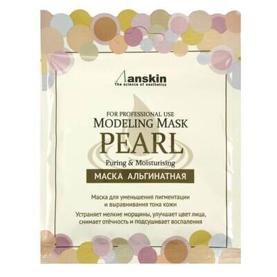 АН Original Маска альгинатная экстр. жемчуга увл, освет. (саше) 25гр Pearl Modeling Mask / Refill 25