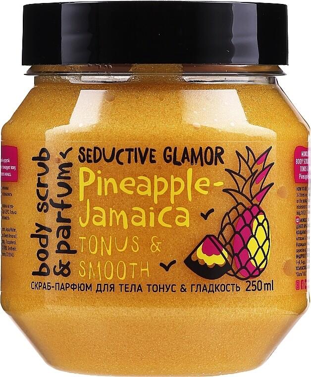 BISOU Кофейный скраб для тела Тонус и Гладкость Pineapple-Jamaica, 250 мл