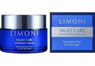 Limoni Крем для лица ночной восстанавливающий 50ml