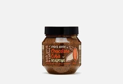 BISOU Скраб с кофе и блеском для тела Моделирующий (шоколад), 250 мл