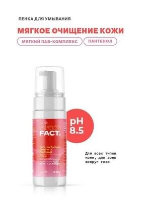 FACT - Пенка лица и ежедневного применения с пантенолом (Soft surfactant complex+Panthenol),150m